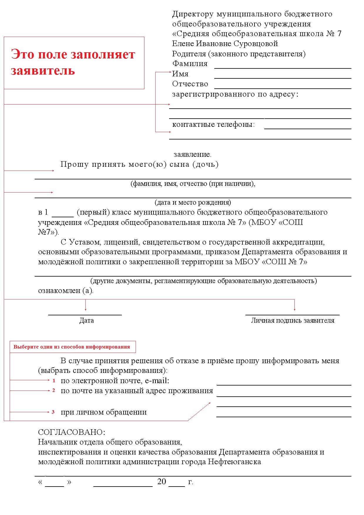 1с 8 2 бланк командировочного удостоверения