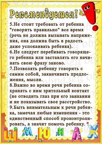 7 города Нефтеюганска