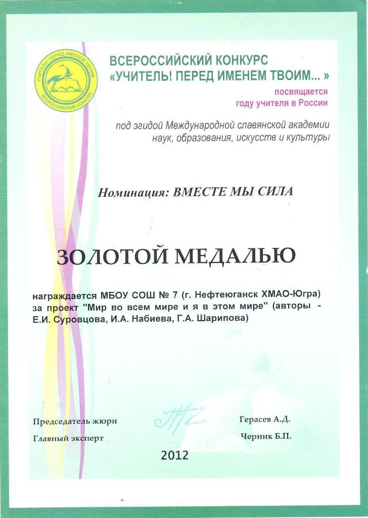 Печатные работы Суровцовой